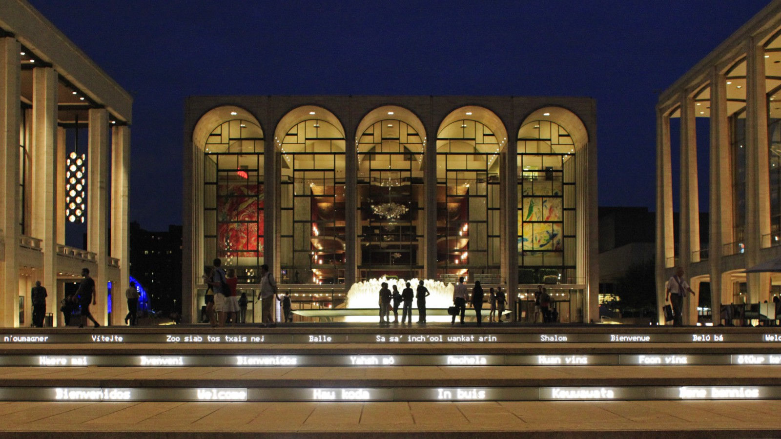 Things to do in New York City, Upper West Side - Lincoln Center